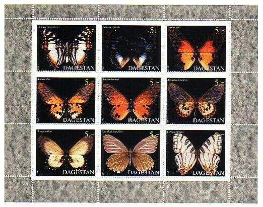 Dagestan, 1998 Russian Local. Butterflies sheet of 9. ^