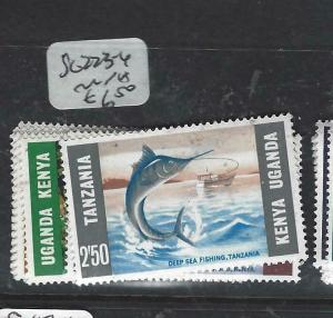 KENYA, UGANDA, TANGANYIKA   (PP0106B) FISHING    SG 223-6   MNH
