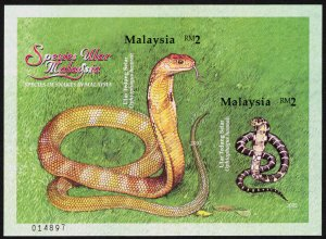 Malaysia 2002 Scott #869 IMPERF Mint Never Hinged