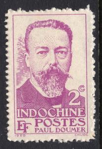 Indochina 253 Unused NH VF