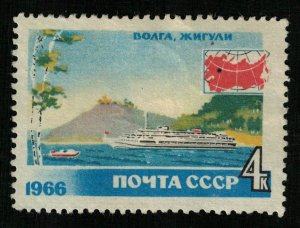 Volga River, the city of Zhiguli, 1966, 4 kop, Rare (Т-6433)
