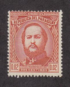 Paraguay Scott #443 Used