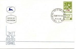 Israel FDC #809 Produce Tab Single (6996)aa