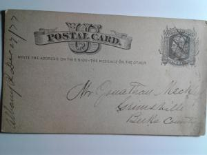 SCOTT # UX4 USED POST CARD SPECIAL HAND INK PEN CANCEL 1882 AMAZING !!