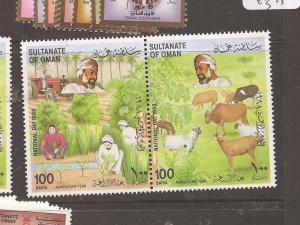 Oman 1984 SG 361a MNH (9ats)