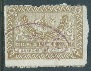 Saudi Arabia, Sc #164a, 2g Used
