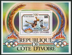 Ivory Coast C80,MNH.Michel 791 Bl.25. Olympics Los Angeles-1984.Water Polo.
