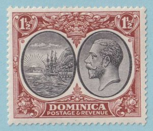 DOMINICA 69  MINT HINGED OG * NO FAULTS VERY FINE!