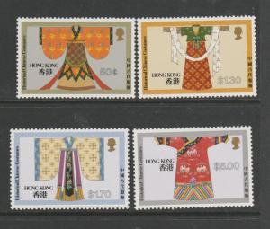 Hong Kong 1987 Chinese costumes UM/MNH SG 559/62