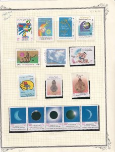 IRAN 2 ALBUM PAGES COLLECTION LOT 1993+ MOST IF NOT ALL MINT NH U/M IN MOUNTS