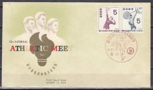 Japan, Scott cat. 657-658. 13th National Athletic Meet issue. First day cover.