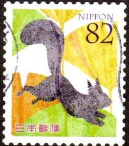Japan 4039c - Used - 82y Squirrel (2016) (cv $1.25) (2)