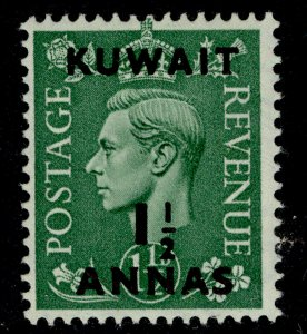KUWAIT GVI SG86, ½a pale green, M MINT.