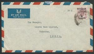BAHRAIN 1948 airmail cover GB opt to India.................................61806