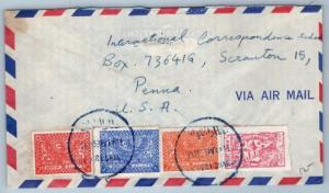 GOLDPATH: Saudi Arabia cover,  1959, To Scranton PA USA, CBHW_07_02