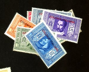 Italian Colonies #1-12 MINT F-VF OG LH Cat $ 19.00