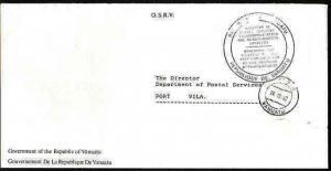 NEW HEBRIDES VANUATU 1992 local official cover : local Port Vila...........33635
