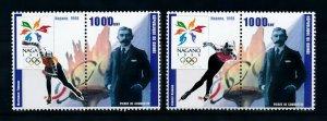 [101530] Guinea 2002 Olympic games Nagano skating De Coubertin  MNH