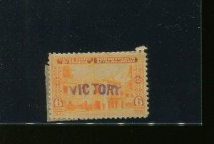 Philippines Scott #470 Victory Overprint Mint Stamp w/PF Cert (Phil Ph 470-PF1)