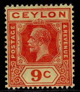 CEYLON GV SG345, 9c red/pale yellow, M MINT.