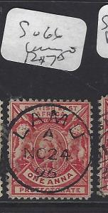 BRITISH EAST AFRICA   (PP2510B)  QV  1A  SG 66  LAMU     SON CDS   VFU