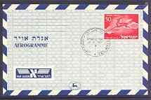 Aerogramme - Israel 1951 Air letter sheet 50pr red (leapi...