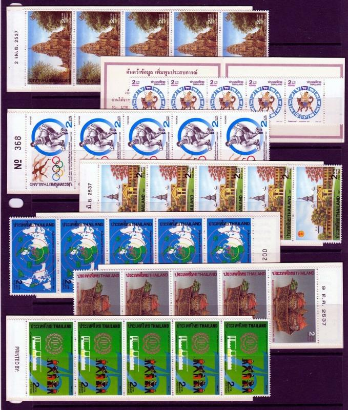 #1561//1607 - Thailand Booklets (Mint NEVER HINGED) cv$129.50