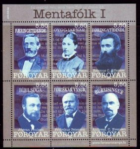 Faroe Islands - 2008 -Famous People  sheet MNH # 504