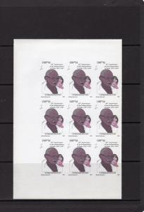 Turkmenistan 1997 YT#60a GANDHI Sheetlet IMPERFORATED  (9) fluorecent paper MNH