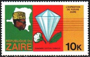 Kinshasa. 1979. 592 from the series. Diamond. MNH.