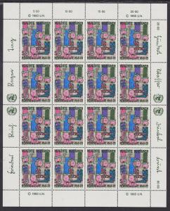 UN, Vienna Sc 37-38 MNH. 1983 5s + 7s Human Rights, 2 Panes of 16