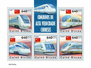 GUINEA BISSAU - 2019 - Chinese Speed Trains - Perf 5v Sheet - M N H
