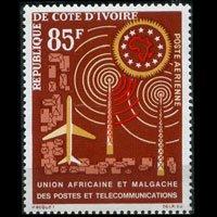IVORY COAST 1963 - Scott# C25 APU Set of 1 NH