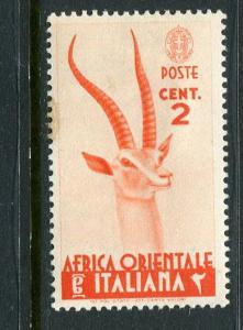 Italian East Africa #1 Mint - Make Me An Offer