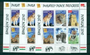 Wolves Elephant Tiger Fauna Animals Architecture Tajikistan 3 x MNH stamp sheets