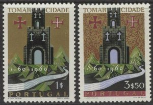 PORTUGAL SG1196/7 1962 8th CENTENARY OF TOMAR MNH