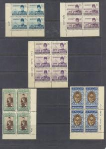 EGYPT -1937 -1946 King Farouk Civil 1 M to 1 Pound Control blocks Full Set Mint