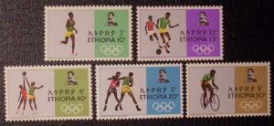 Ethiopia Scott #510-514 unused