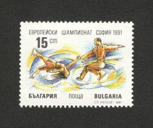 BULGARIA-MNH**  STAMP-SPOR-European Championships in Figure Skating, Sofia-1991.