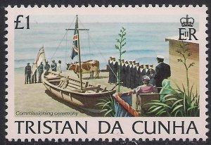 Tristan Da Cunha 1983 QE2 £1 Island History Umm Stamp SG 359 ( G44 )