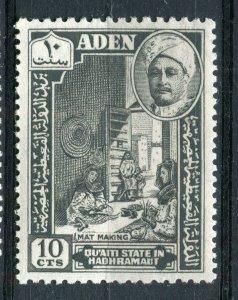 ADEN; Qu'aiti State in Hadhramaut 1942 fine Mint MNH 10c. value