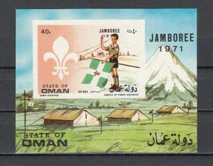 Oman State, 1971 issue. Boy Scouts IMPERF s/sheet.
