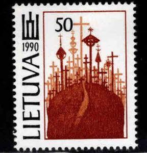 LITHUANIA Scott 383 MNH** 1991 Siauliai Cross Hill stamp