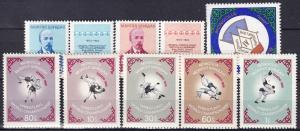 Mongolia #349-50, 360, 415-9  CV $3.75  Z72