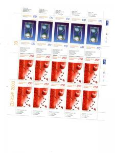 Armenia 2003  Europa Cept mini sheets VF NH