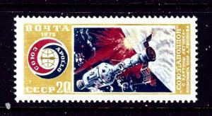 Russia 4324 MNH 1975 Space Flight