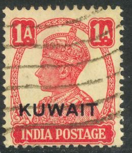 KUWAIT 1945 KGVI 1a Carmine Rose KUWAIT Ovpt on India Issue Sc 62 VFU