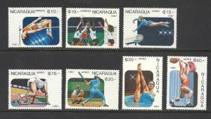 Nicaragua #1646-52 comp mnh cv $5.00 Sports