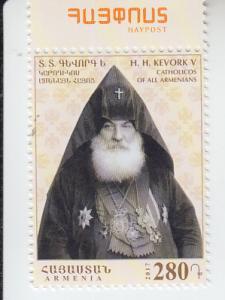 2017 Armenia H.H. Gevorg V Soureniats Catholicos of All Armenians (Scott 1128)