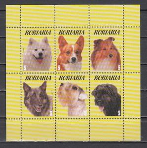 Koriakia 1999 Russian Local. Various Dogs on Yellow sheet of 6.